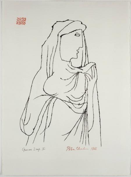 Ben Shahn, Levana, 1966