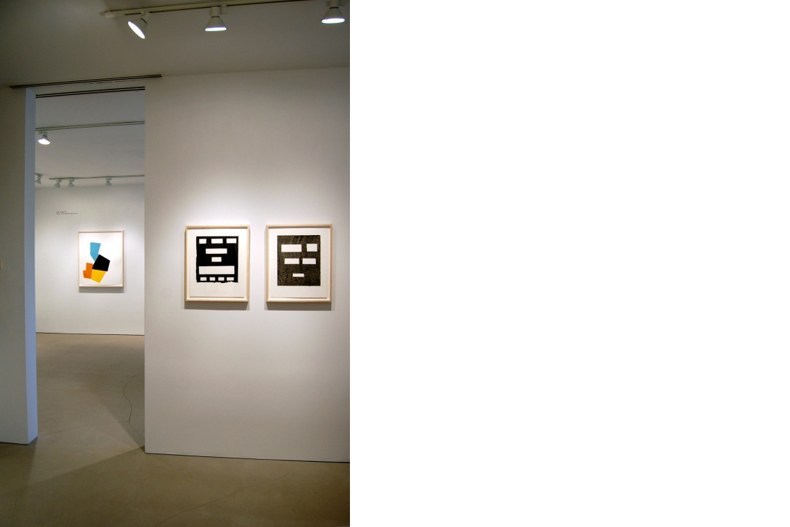Left to right: Joel Shapiro, Boat, Bird, Mother and Child (i), 2009; Ed Ruscha, I Have Not Forgotten, 2007; Stick Up..., 2007