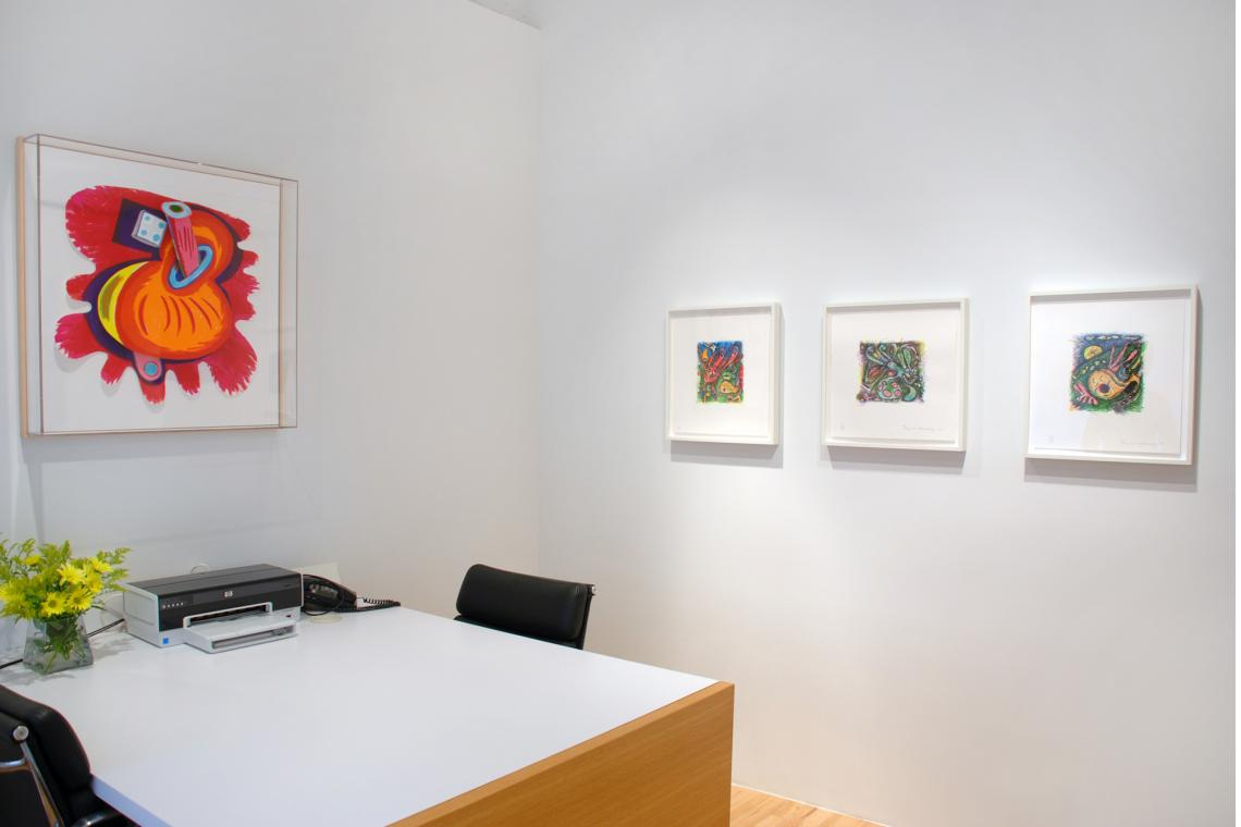 Capree, 2001; Red Violet, 1995; Disguise, 1995; Night and Day, 1995