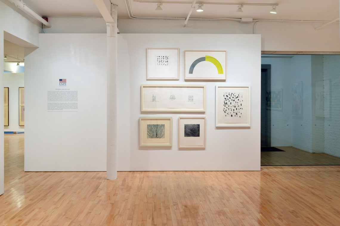 Brice Marden, First Etched Letter, 2011; Robert Mangold, Divided Arc, 2010; Frank Gehry, Colonnade, 2016; Sylvia Plimack Mangold, Maple Tree Detail, 2015; Vija Celmins, Untitled, 2009; Glenn Ligon, Left Leaning, 2016.