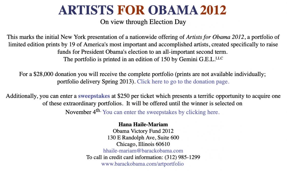 Artists for Obama 2012