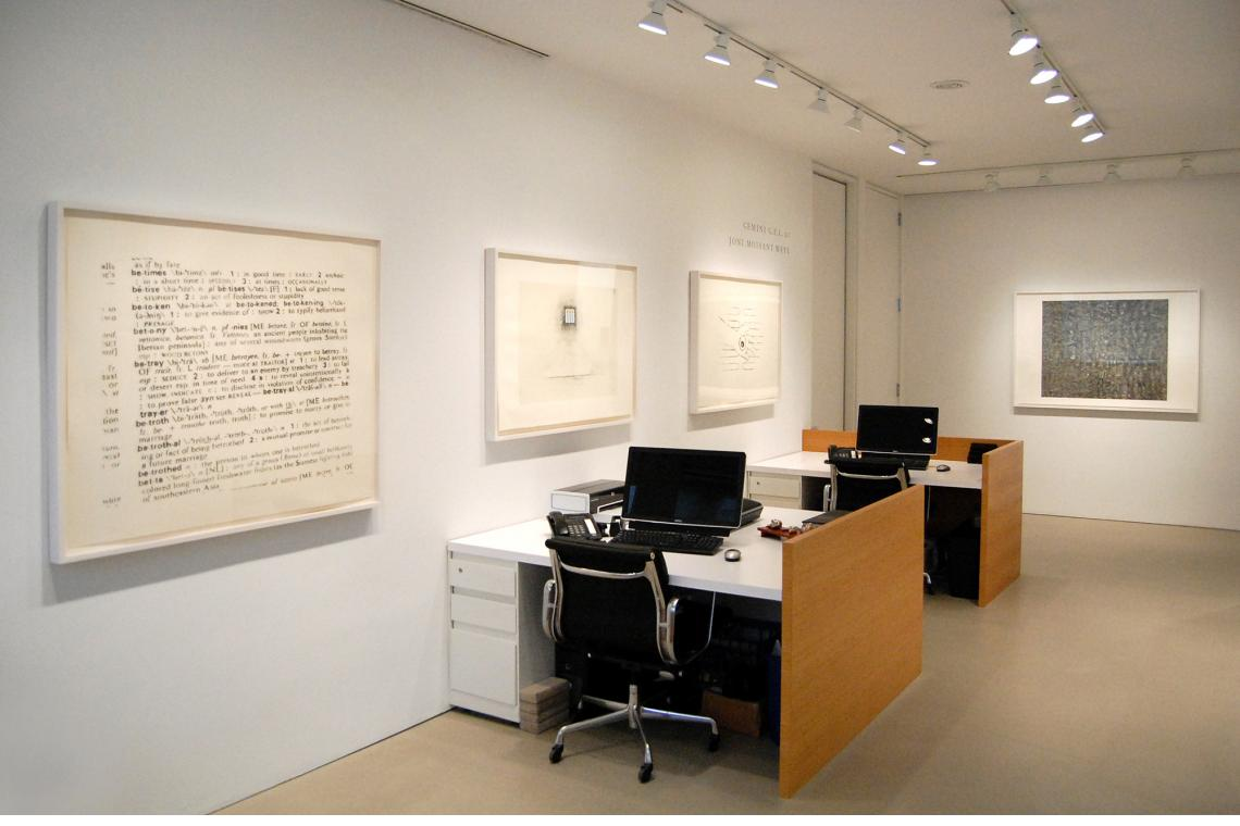 Left to right: Robert Gober, Untitled, 2000; Untitled, 2000; Untitled, 2000; Ann Hamilton, gauge (black), 2007