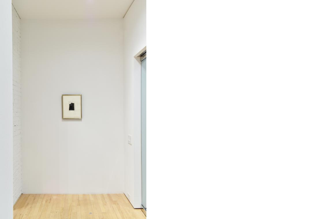 Richard Serra, Videy Afangar #9, 1991.