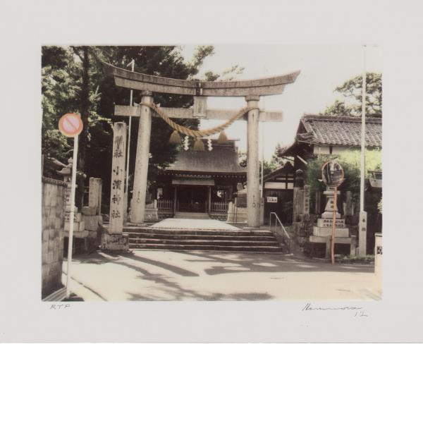 David Hammons, Obama Shrine-16th Century-Obama, Japan, 2012