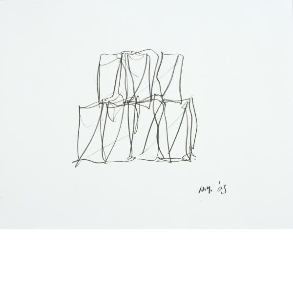 Frank Gehry, IAC 1, 2007