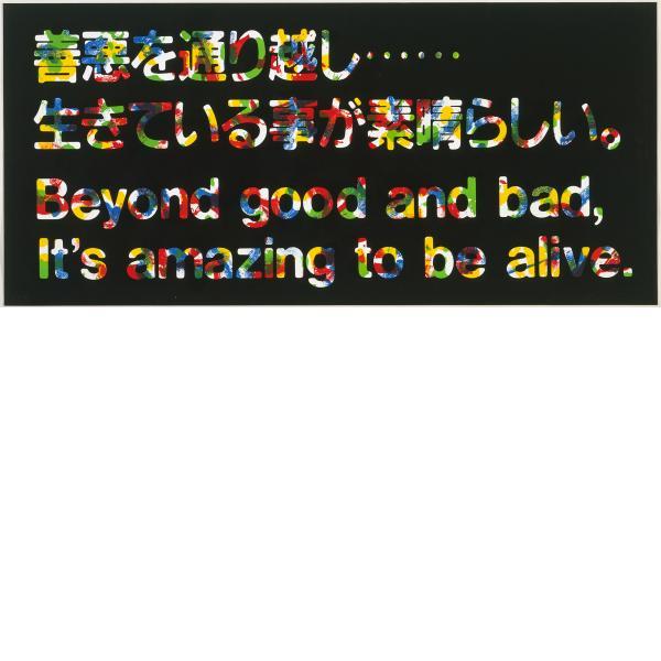 Jonathan Borofsky, Beyond good and bad, it's amazing to be alive, 1991