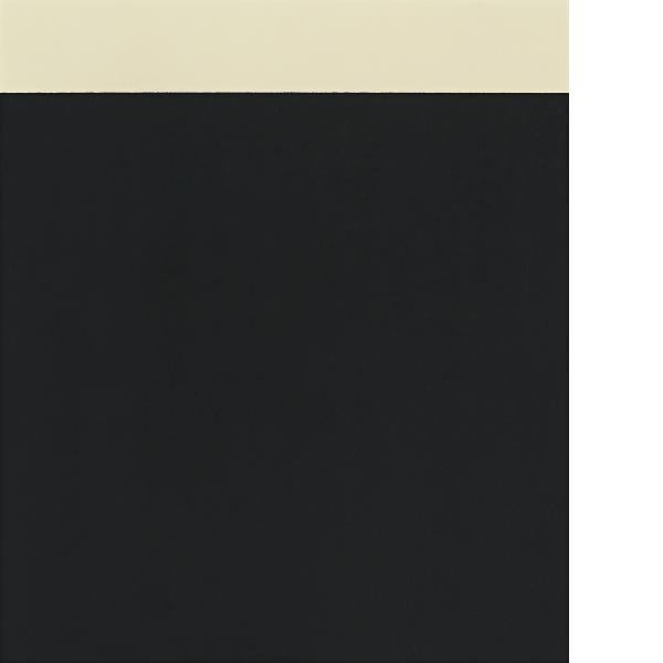 Richard Serra, Weight VIII, 2013