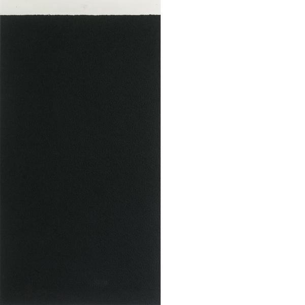 Richard Serra, Ballast I, 2011