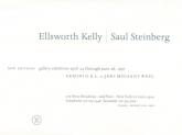 Kelly Steinberg 1997