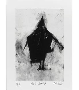 Richard Serra, Abu Ghraib, 2004