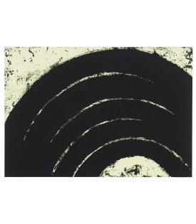 Richard Serra, Paths And Edges #6, 2007